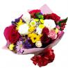 Bouquet de flores  combinado